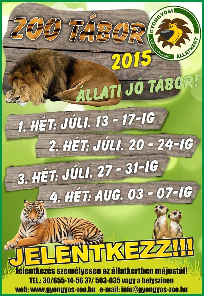 zoo0807